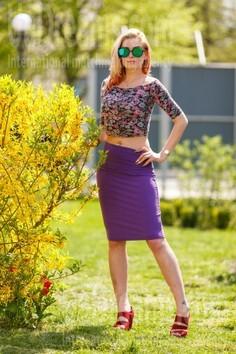 Yulia Kremenchug 33 y.o. - intelligent lady - small public photo.