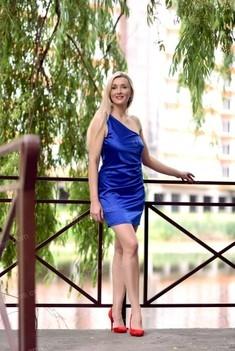 Anna 35 years - ukrainian girl. My small public photo.