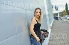 Julia from Kremenchug 26 years - romantic girl. My small public photo.