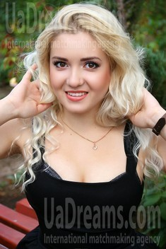 Alyona from Zaporozhye 23 years - cat's-paw. My small public photo.