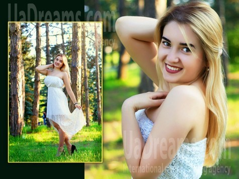Alyona from Zaporozhye 24 years - desirable woman. My small public photo.
