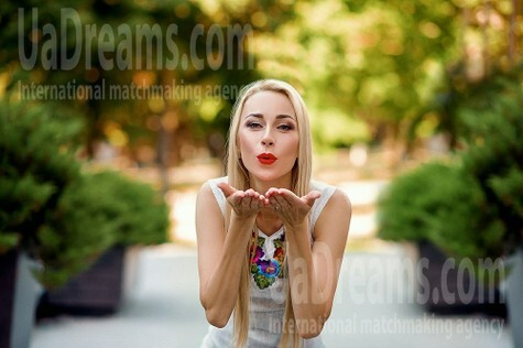 Evgeniya from Dnipro 32 years - Warm-hearted girl. My small public photo.