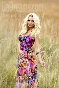 Marisha from Rovno 28 years - lovely girl. My small public photo.
