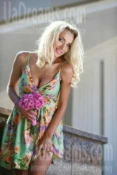 Marisha 29 years - wants to be loved. My small public photo.