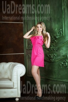 Mila from Kiev 27 years - girl for dating. My small public photo.