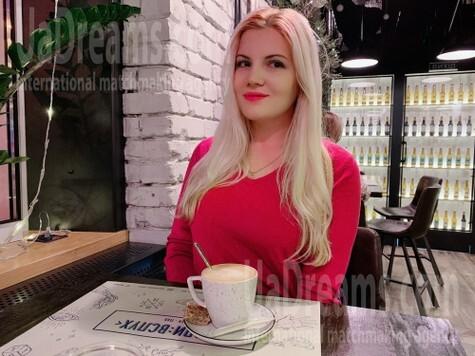 Mila from Kiev 29 years - single lady. My small public photo.