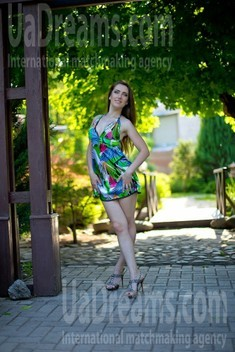 Julia from Sumy 35 years - kind russian girl. My small public photo.