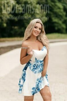 Anastasiya from Ivano-Frankovsk 24 years - look for a man. My small public photo.
