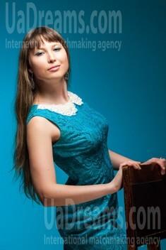 Irochka from Kremenchug 26 years - ukrainian bride. My small public photo.