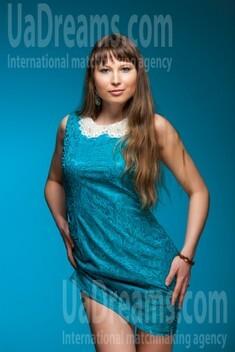 Irochka from Kremenchug 26 years - future wife. My small public photo.