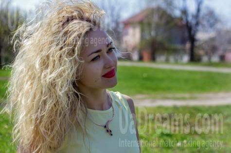 Karina from Kremenchug 31 years - creative image. My small public photo.