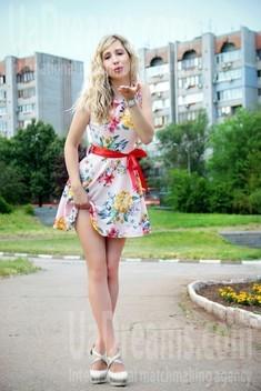 Natalka from Zaporozhye 28 years - lovely girl. My small public photo.