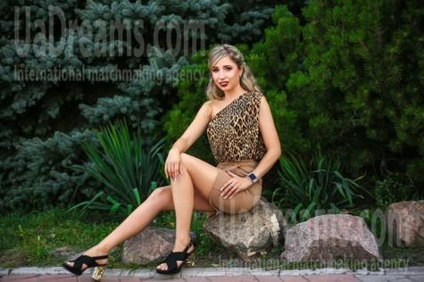 Natalka from Zaporozhye 29 years - nice fiancee. My small public photo.