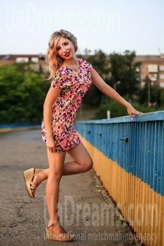 Natalka from Zaporozhye 29 years - photo gallery. My small public photo.