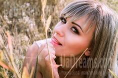 Djuli from Cherkasy 32 years - seeking soulmate. My small public photo.