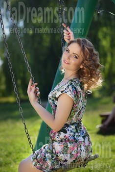 Natalia from Rovno 31 years - future wife. My small public photo.