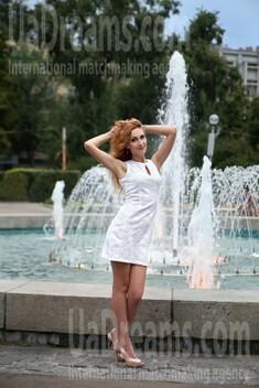 Julia from Cherkasy 29 years - ukrainian bride. My small public photo.