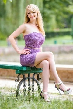 Natalie from Ivanofrankovsk 25 years - future wife. My mid primary photo.