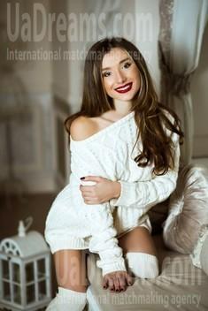 Mila from Kiev 20 years - good mood. My small public photo.
