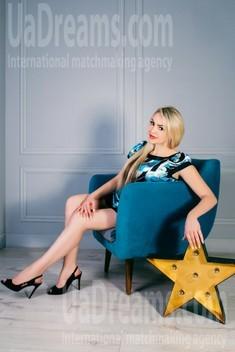 Natasha from Cherkasy 33 years - seeking soulmate. My small public photo.