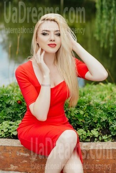Anya from Ivano-Frankovsk 24 years - seeking man. My small public photo.