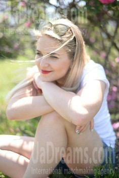 Anna from Sumy 28 years - look for a man. My small public photo.