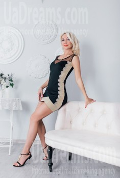 Julia from Cherkasy 39 years - want to be loved. My small public photo.