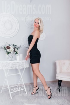 Julia from Cherkasy 41 years - Kind-hearted woman. My small public photo.