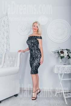 Julia from Cherkasy 39 years - romantic girl. My small public photo.