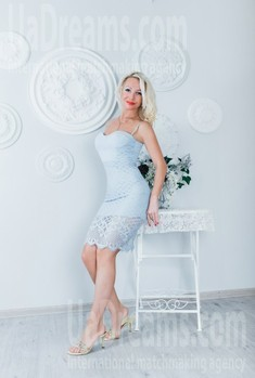 Julia from Cherkasy 39 years - amazing appearance. My small public photo.