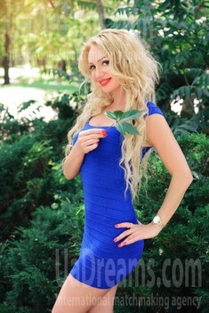 Julia from Cherkasy 41 years - carring woman. My small public photo.