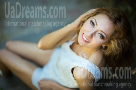 Alyona from Kiev 30 years - wants to be loved. My small public photo.