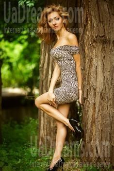 Alyona from Kiev 32 years - cat's-paw. My small public photo.