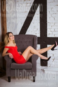 Alyona from Kiev 31 years - single lady. My small public photo.