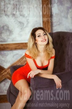 Alyona from Kiev 32 years - future bride. My small public photo.