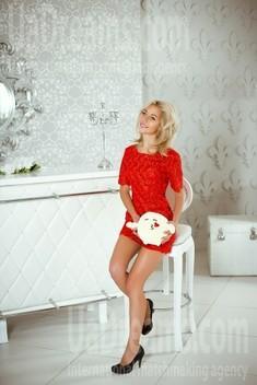 Alyona from Kiev 32 years - good girl. My small public photo.