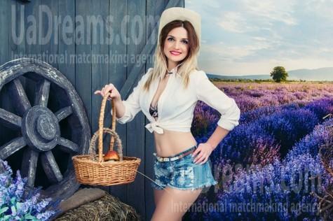 Svetlana from Kharkov 41 years - introduce myself. My small public photo.