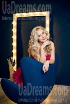 Anastasiya from Dnipro 28 years - ukrainian girl. My small public photo.