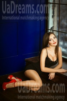 Inna from Kiev 21 years - loving woman. My small public photo.