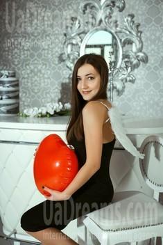 Inna from Kiev 22 years - ukrainian woman. My small public photo.
