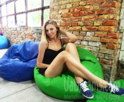 Eugenia from Kiev 30 years - look for fiance. My small public photo.
