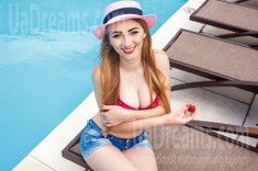 Alina from Kharkov 23 years - girl for marriage. My small public photo.