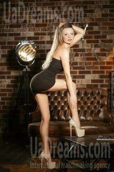 Irisha from Kiev 35 years - single lady. My small public photo.