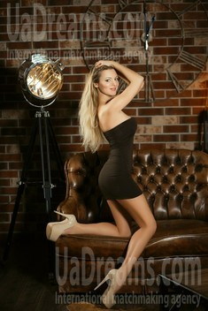Irisha from Kiev 34 years - girl for marriage. My small public photo.