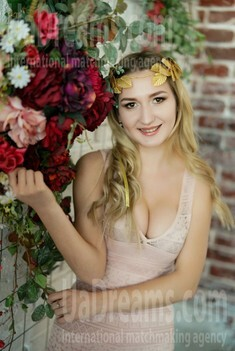 Alina 24 years - amazing girl. My small public photo.
