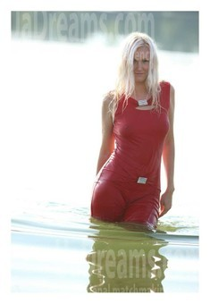 Olya from Kiev 37 years - single russian woman. My small public photo.