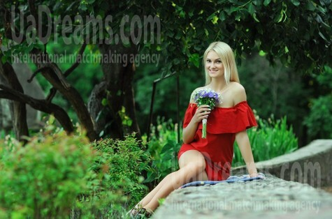 Alina from Rovno 24 years - future wife. My small public photo.
