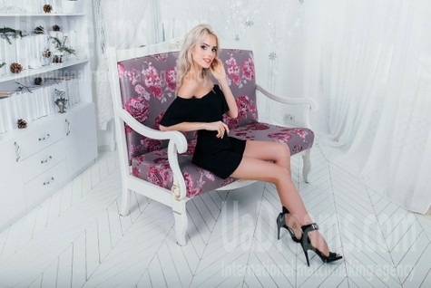Nastya from Cherkasy 20 years - nice fiancee. My small public photo.