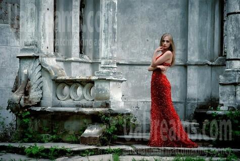 Tatka from Poltava 21 years - look for fiance. My small public photo.