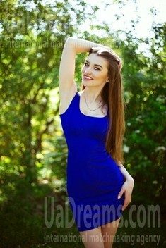 Anya from Kiev 25 years - seeking soulmate. My small public photo.